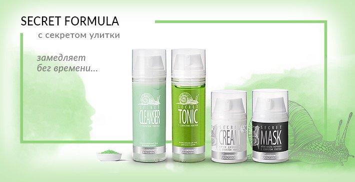 Энергия красоты самара официальный сайт каталог