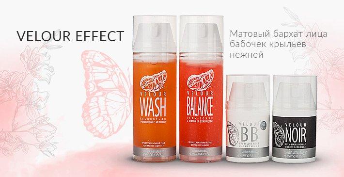 Premium салонная косметика официальный сайт москва
