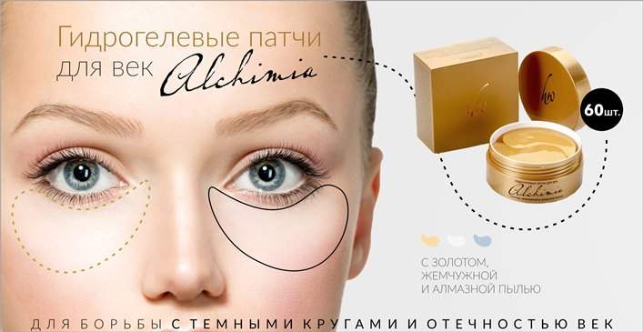 Косметика московский институт красоты купить